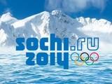 На каких телеканалах харьковчане могут посмотреть Олимпиаду