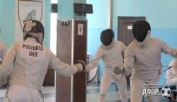 Завершился Чемпионат Украины по современному пятиборью