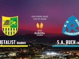 УЕФА перенес матчи Металлиста и Зари в Лиге Европы