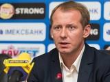 Что думает тренер Металлиста о соперниках в Лиге Европы