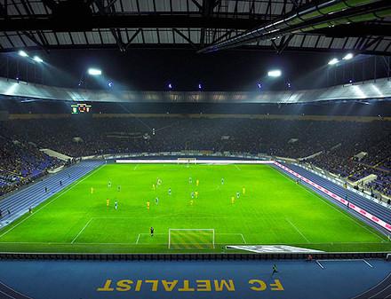 Металлист просит УЕФА разрешить играть в Харькове