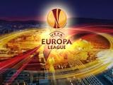 В УЕФА не разрешили играть в Харькове и Днепропетровске