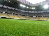 Матчи Лиги Европы Металлист будет играть во Львове