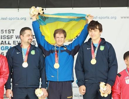 Украинские стрелки - чемпионы мира!