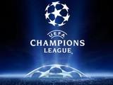 Лига Чемпионов. Результаты