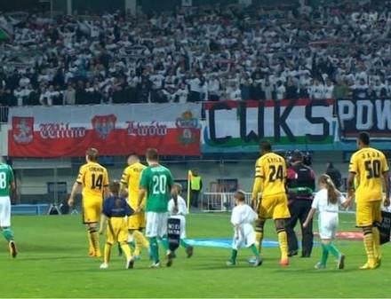 На матче с Металлистом фаны Легии вывесили польский флаг с надписью «Львов»