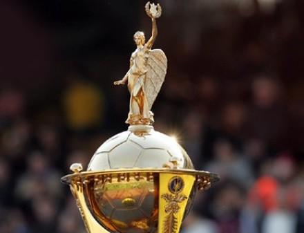 Финал Кубка Украины примет Киев