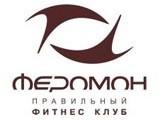 Феромон (на Героев Труда), фитнес-клуб