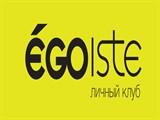 Egoiste, фитнес-клуб