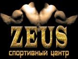 Zeus, спортивный центр