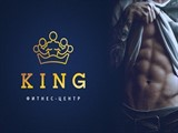 King Fitness, фитнес-центр