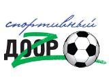Кипарис, танцевально-спортивный клуб