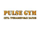 Pulse Gym (на Маршала Жукова), тренажерный зал