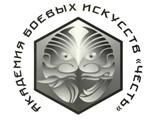 Честь, Международная академия боевых искусств