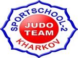 Центр, детская школа дзюдо