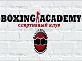 Академия бокса, спортивный клуб