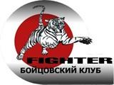 Fighter, бойцовский клуб