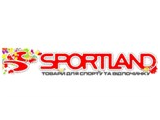 Sportland, магазин