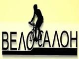 Велосалон (на Культуры), магазин