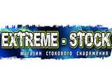 Extreme-stock, магазин