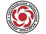 Харьковская Областная Федерация Айкидо Айкикай, спортивная организация