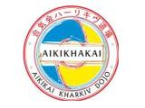 АйкиХакай Додзё, клуб айкидо айкикай