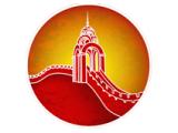 Харьковская городская федерация ушу, спортивная организация