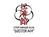 Шотокан, клуб каратэ