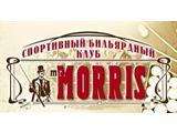 mr. Morris, бильярдный клуб