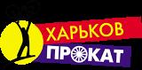 Харьков-прокат, прокатная компания