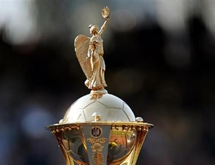 Кубок Украины. Стали известны полуфинальные пары