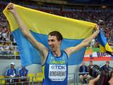 Бондаренко завоевал «золото» международного турнира
