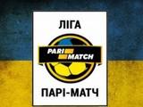 Суд арестовал имущество титульного спонсора украинской Премьер-лиги