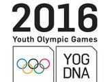Харьковские фигуристы добились путевок на юношескую Олимпиаду