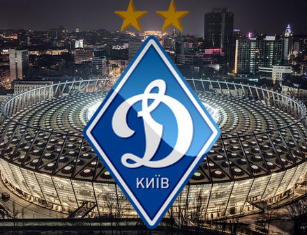 В начале февраля УЕФА вынесет вердикт по апелляции киевского «Динамо»