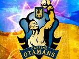 В Харькове «Украинские Атаманы» укротили «Кубинских укротителей» (ФОТО, ТАБЛИЦА)