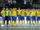 Сборная Украины выступит на чемпионате мира (ВИДЕО)