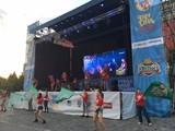 Фан-зона Евро-2016 в Харькове открылась (ФОТО)