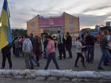 Фан-зона Харькова ожидает матч Украина – Северная Ирландия
