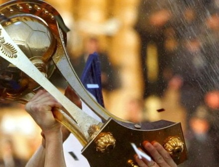 Жеребьевка второго раунда Кубка Украины назначена на четверг