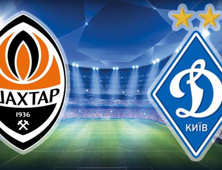 «Шахтер» – «Динамо»: прогноз букмекеров на Суперкубок Украины