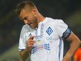 Фанаты Динамо попрощались с Ярмоленко
