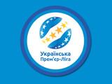 Главу украинской премьер-лиги выберут на безальтернативной основе