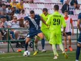 Футболисты-кровопийцы не дали виграть харьковскому «Гелиосу» домашний матч