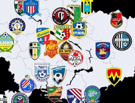 Громкое дело: в Украине устроили массовую облаву на организаторов договорных матчей / ВИДЕО