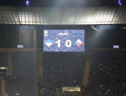 Харьков принял футбольный матч Лиги наций
