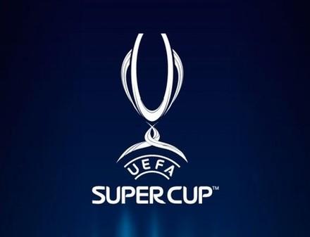 УЕФА принял заявку Харьковской области на проведение Суперкубка в 2021 году
