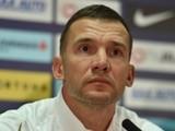 Шевченко: Мое единственное желание - вывести сборную Украины в финал чемпионата Европы