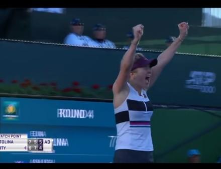 Свитолина вышла в четвертьфинал престижного турнира Premier Mandatory