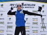 Ольга Абрамова победила на этапе Кубка Европы